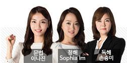 강남역캠퍼스 선생님