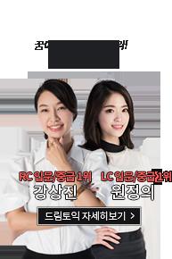 강상진/원정의