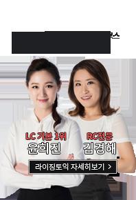 윤희진/김경해